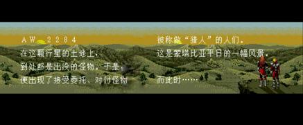 梦幻之星4千年纪